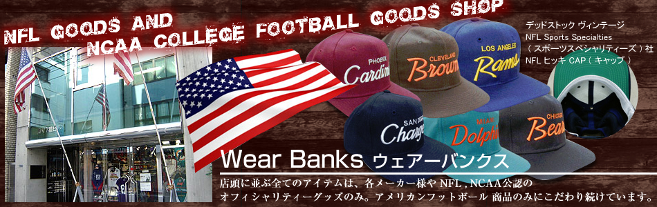 NFL ( アメリカンフットボール )& NCAA Cap T-Shirt Sweat Fleece Hoody Jersey Jacket Goods Shop ( グッズ ショップ )