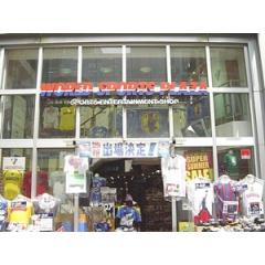 ワールドスポーツプラザ(上野店)