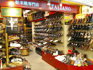 世界の一流品の靴を豊富に ...