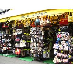 My Bag(センター店)