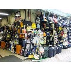 My Bag(プラザ店)