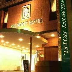 東京 浅草橋 ベルモントホテル