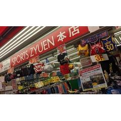 スポーツジュエン 本店