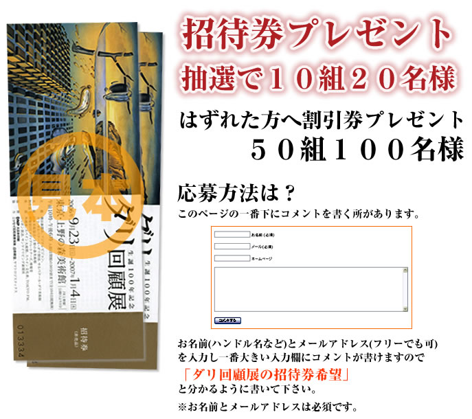 tic_001.jpg