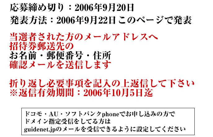 tic_002.jpg