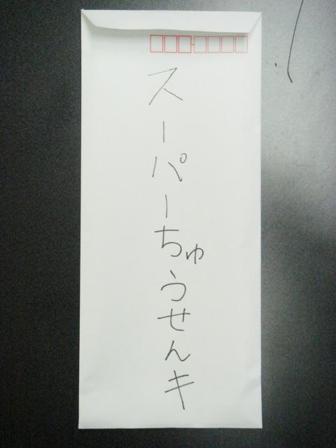 dari_up_005.jpg