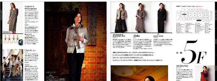 matszakaya_0912_004_01.jpg