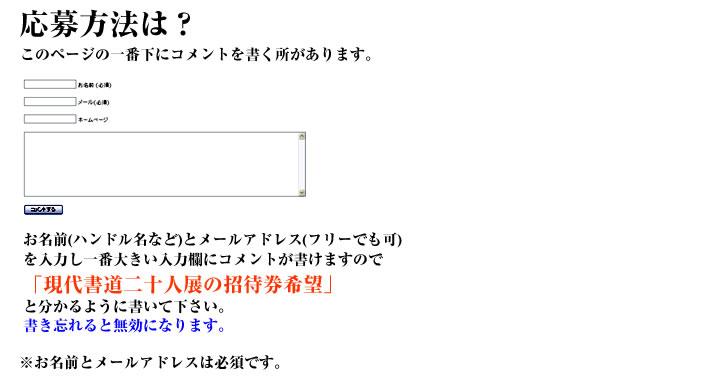 shop_ticke_002.jpg
