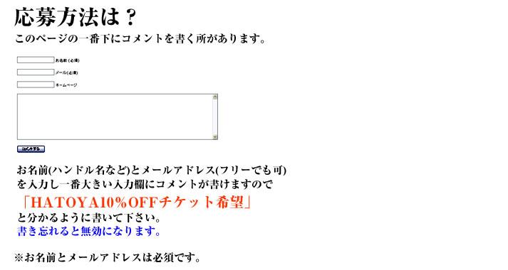 tick_002.jpg