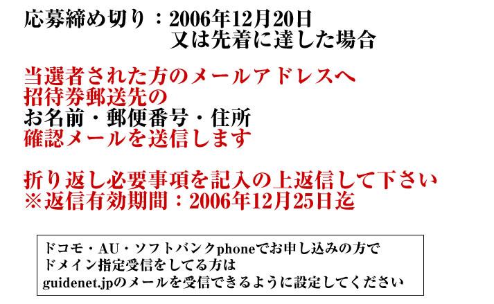 tick_003.jpg
