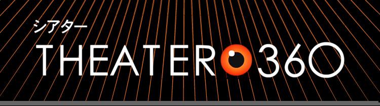 200701_theater360_002.jpg