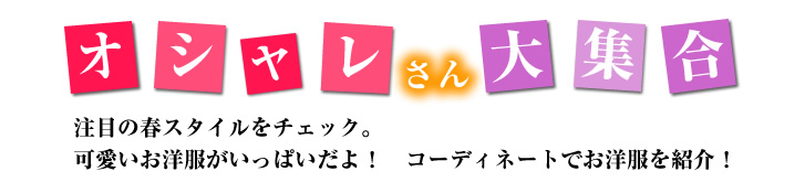 200703_hatoya_002.jpg
