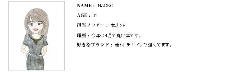 200703_hatoya_004.jpg