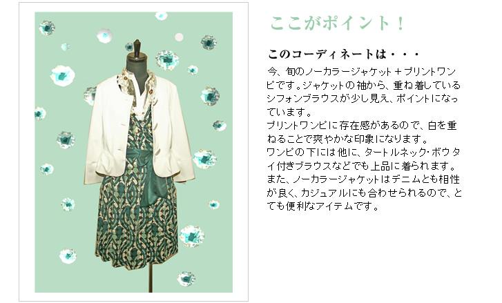 200703_hatoya_005.jpg
