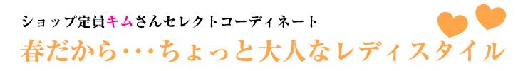 200703_hatoya_008.jpg