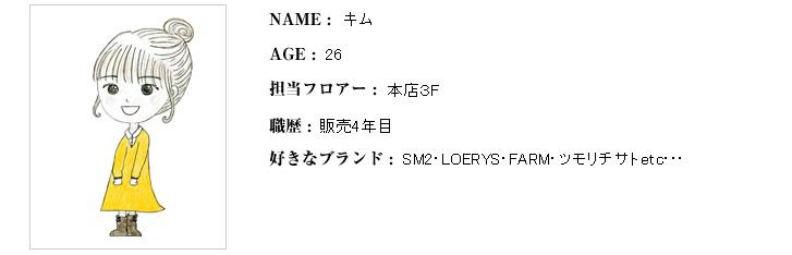 200703_hatoya_009.jpg
