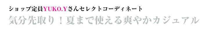 200703_hatoya_013.jpg