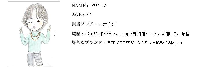 200703_hatoya_014.jpg