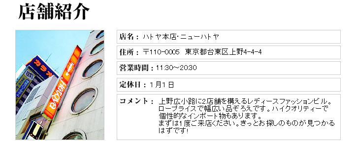 200703_hatoya_018.jpg