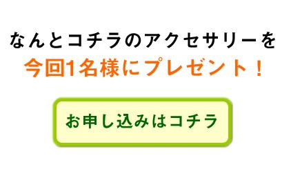 200703_hatoya_1_pre.jpg