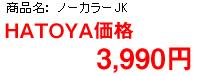 200703_hatoya_1d.jpg