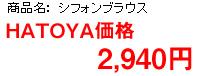 200703_hatoya_1e.jpg