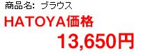 200703_hatoya_2e.jpg