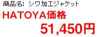 200703_hatoya_3d.jpg