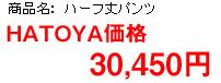 200703_hatoya_3e.jpg