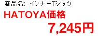 200703_hatoya_3f.jpg