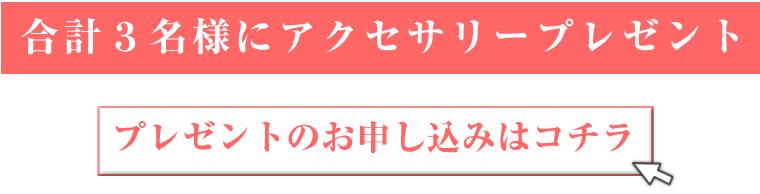 2007_hatoya_pre_top.jpg
