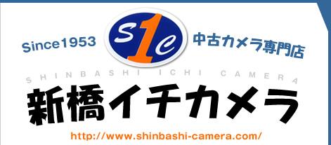 shinbashi03_tk_0011.jpg