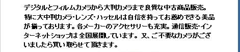 shinbashi03_tk_002.jpg