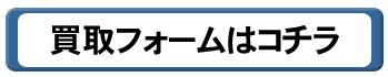 shinbashi03_tk_021.jpg