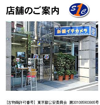 shinbashi03_tk_028.jpg