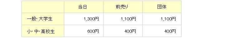 tokubetu_hana_015.jpg