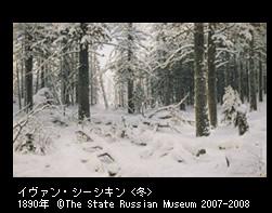 200704_rossiya_007.jpg