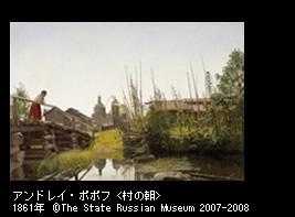 200704_rossiya_009.jpg