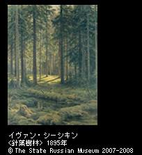 200704_rossiya_011.jpg