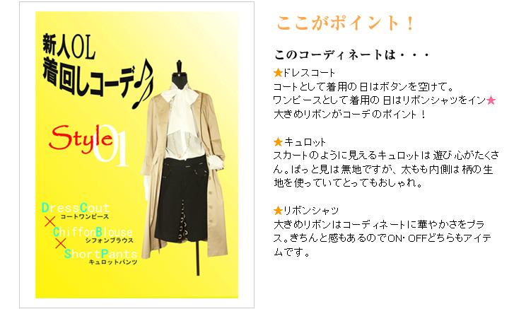 200704_hatoya.jpg