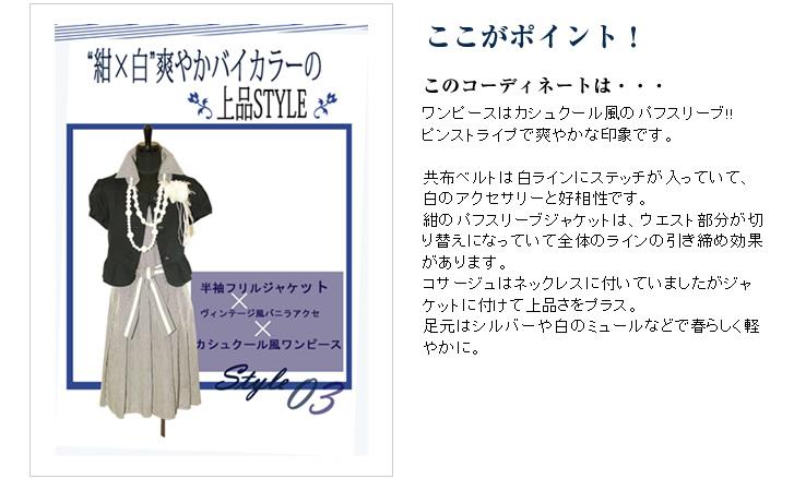200704_hatoya_005.jpg