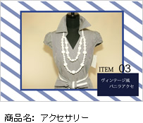 200703_hatoya_1acse.jpg