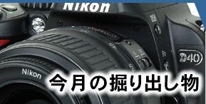 shinbashi04_tk_004.jpg