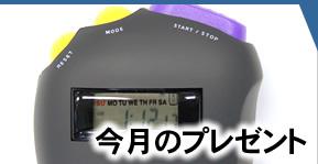 shinbashi04_tk_006.jpg