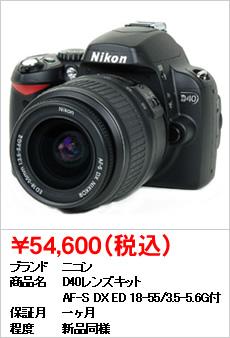 shinbashi04_tk_009.jpg