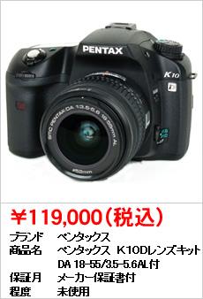 shinbashi04_tk_010.jpg