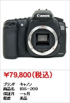 shinbashi04_tk_011.jpg