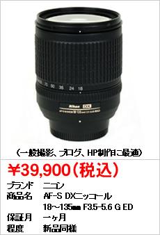 shinbashi04_tk_012.jpg
