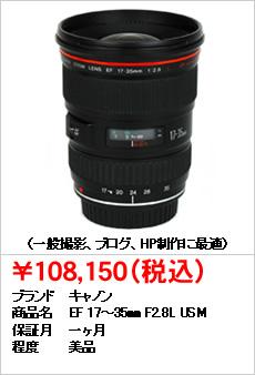 shinbashi04_tk_013.jpg