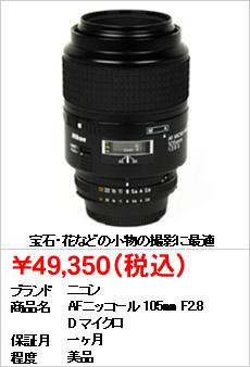 shinbashi04_tk_015.jpg
